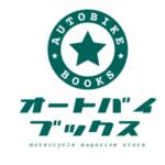 オートバイブックスロゴ